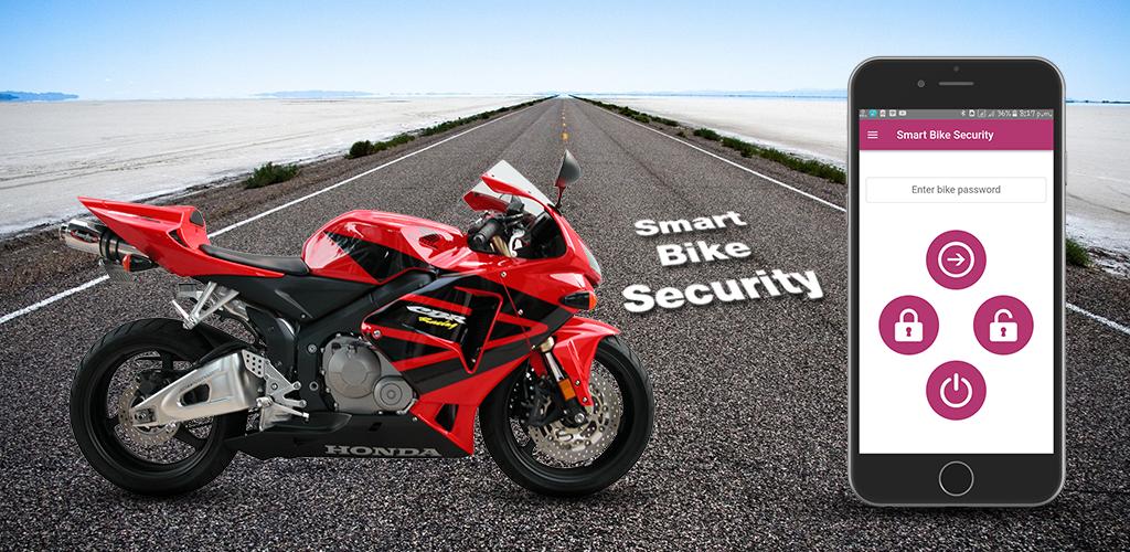 বাইক চুরি ঠেকাবে Smart Bike Security